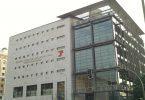 Sanidad oferta 152 plazas para médicos inspectores del INSS
